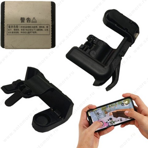 Пульт игровой для смартфонов Тип 1