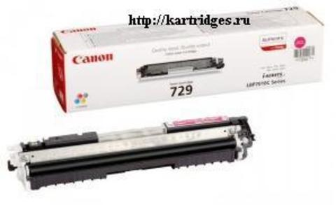Картридж Canon Cartridge 729M / 4368B002