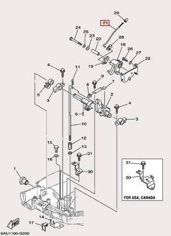 Тяга дроссельной заслонки для лодочного мотора F9,9 Sea-PRO (19-21)