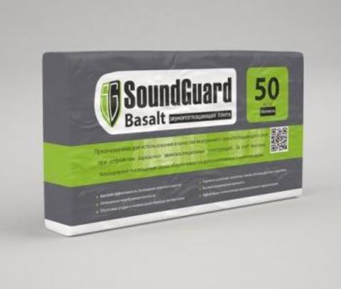 SoundGuard Basalt 1000х600х50 мм Плита звукопоглощающая