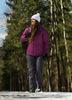 Утеплённая прогулочная лыжная куртка Nordski Motion Iris женская