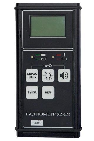 СР-5М