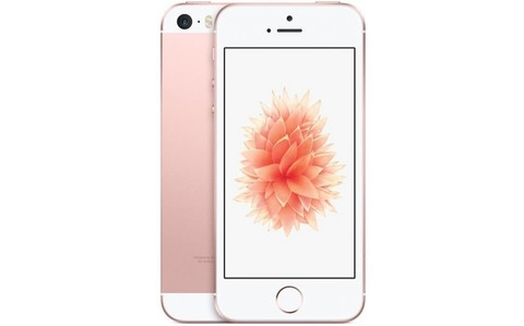 iPhone SE 64GB Rose Gold RHQ