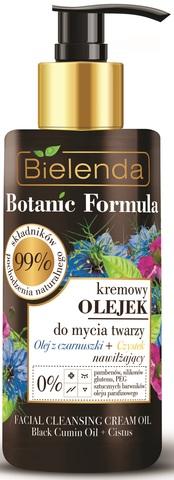 BOTANIC FORMULA Гидрофильное очищающее масло ЧЕРНЫЙ ТМИН+ЛАДАННИК, 140мл