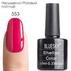 Гель-лак Bluesky № 40553/80553 Pink Bikini, 10 мл