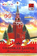 Сборная модель «Спасская башня Московского Кремля»