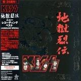 Kiss / Jigoku-Retsuden - New Recording Best (+ Kissology Special)(CD+DVD)
