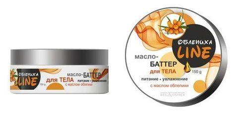 Масло-баттер для тела питание+увлажнение с маслом облепихиКопировать товар