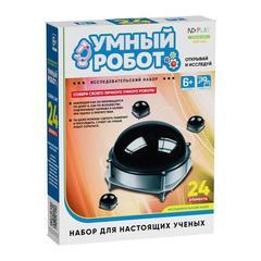 Набор ND Play Умный робот
