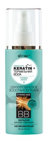 Keratin & Термальная вода ВВ БАЛЬЗАМ для всех типов волос