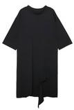 Платье «ERMESCA» купить