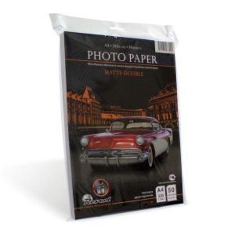 Фотобумага, матовая двухсторонняя, A4, 330г/м2, 50 л.