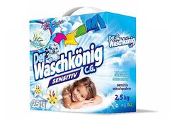 Стиральный порошок для детского белья Der Waschkönig C.G., 2кг