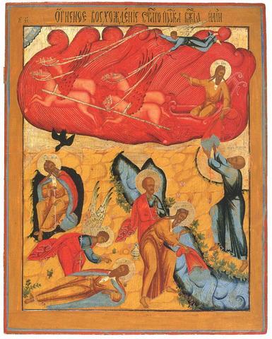 Икона Огненное восхождение Пророка Илии на дереве на левкасе мастерская Иконный Дом
