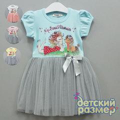Платье (стразы и воздушная сеточка)