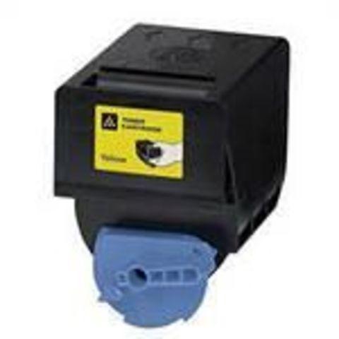 Совместимый тонер-картридж Canon C-EXV21 Yellow для Canon IR C2880/3380 Katun 260г. (Ресурс 14000 стр)