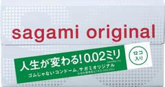 Полиуретановые презервативы Sagami Original 0.02 12 штук