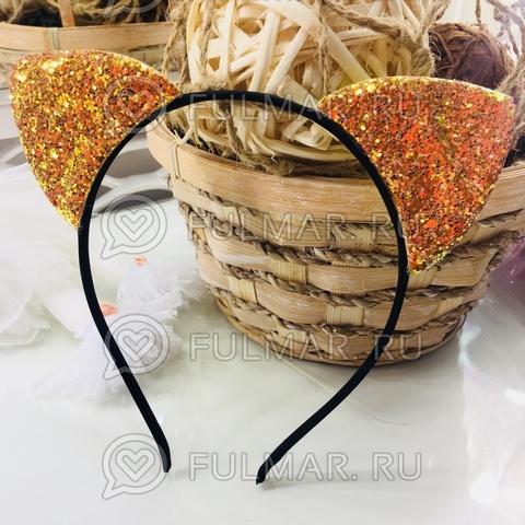 Ободок для волос кошачьи ушки с блёстками Золотистый Блеск