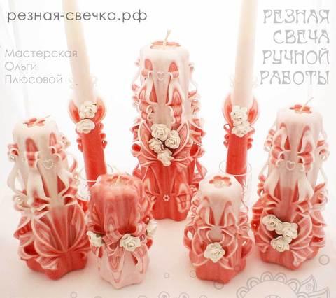 Семейный очаг Романтика - большой свадебный набор резных свечей