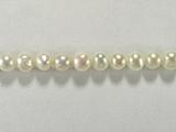 Бусина из жемчуга пресноводного культивированного белого, класс А, шар гладкий 4-5 мм