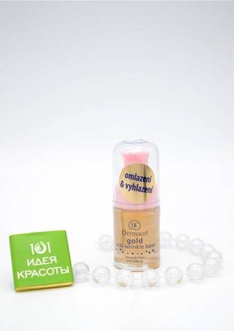 Dermacol GOLD ANTI-WRINKLE MAKE-UP BASE Омолаживающая база под макияж с золотом