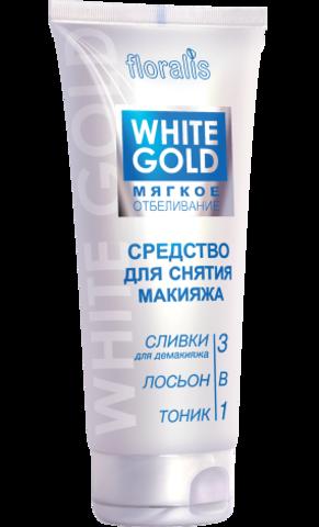 Floralis White gold Средство для снятия макияжа 3 в 1