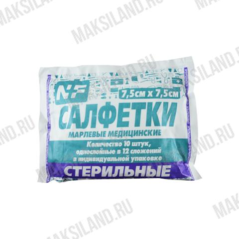 Салфетки марлевые стерильные 7,5х7,5 см. №10 12-х слойные