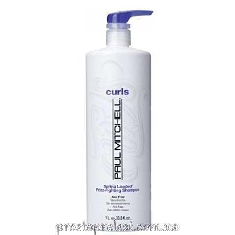 Paul Mitchell Curls - Шампунь для кучерявых волос