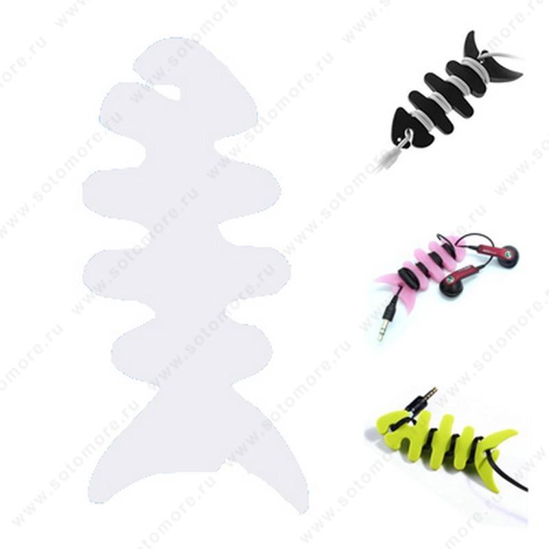 Скрутка намотка для кабеля или наушников резиновая рыбка белый