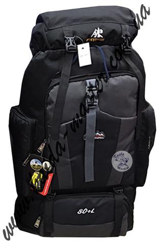 Рюкзак туристический 55 л № 173