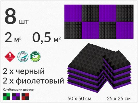 PIRAMIDA 30 black/violet  8  pcs