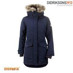 Куртка женская зимняя Vega 500983-039