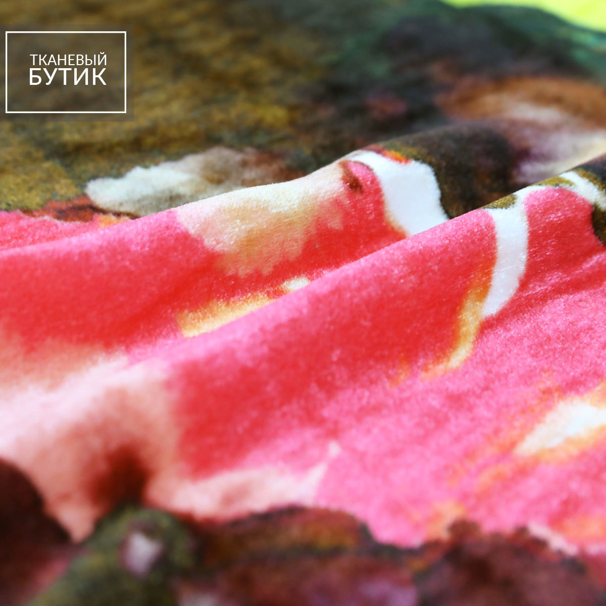 Вискозно-шелковый бархат с красными цветами
