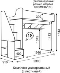 Комплекс универсальный (с лестницей) 18 Квест