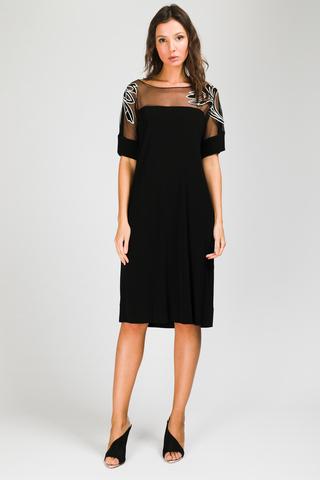 <p>Платье</p> MARIA GRAZIA SEVERI