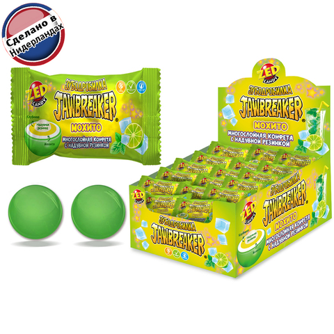 JAWBREAKER Зубодробилка Мохито многослойная конфета с надувной резинкой 1кор*8бл*50 шт. 14,6 гр.