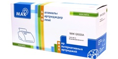 MAK №124A Q6000A CARTRIDGE-307/707/107, черный, для HP