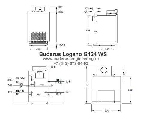 Buderus Logano G124-20WS Газовый Напольный Чугунный Атмосферный котел (RU-TOP) (Чертеж с размерами)