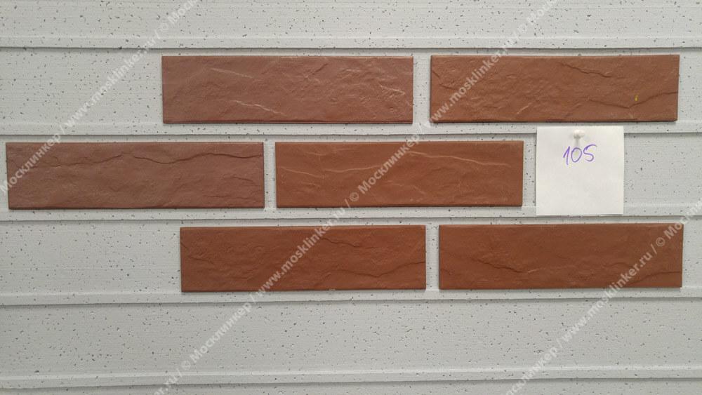 Cerrad - Burgund, rustiko, new, 245x65x6.5 - Клинкерная плитка для фасада и внутренней отделки