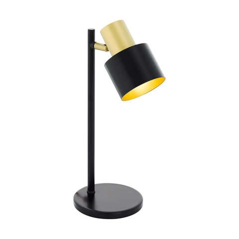 Настольная лампа Eglo FIUMARA 39387