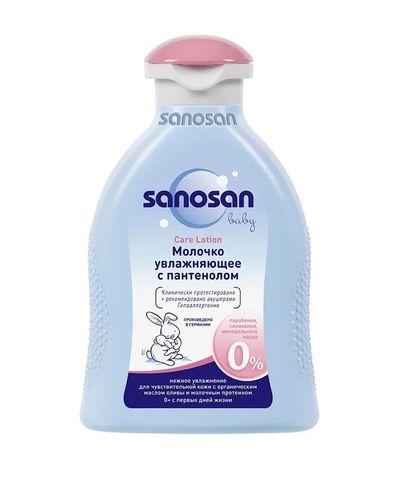 Sanosan. Молочко увлажняющее с пантенолом, 200 мл