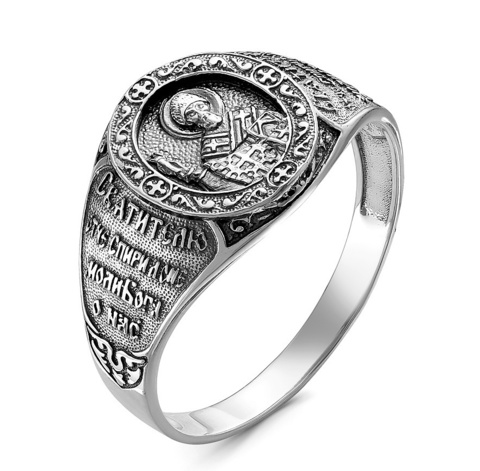 Кольцо Спиридон Тримифунтский