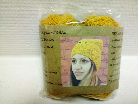 Набор для вязания шапочки с узором