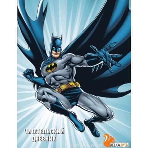 DC. Читательский дневник. Бэтмен