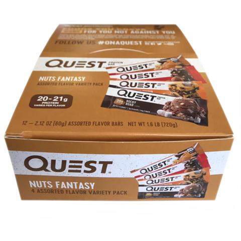 НАБОР Ореховый QuestBar - протеиновые батончики Квест 60гр / 12шт  купить  шоколад без сахара  без глютена