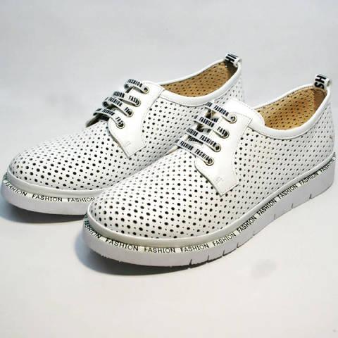 Кроссовки туфли с перфорацией женские. Белые спортивные блюхеры GUERO Sport White