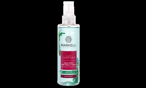 Markell Lux Comfort Aqua-Мист для лица и тела Японские водоросли 200мл