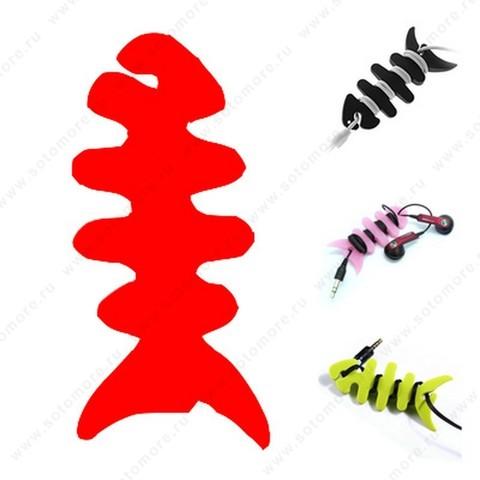 Скрутка намотка для кабеля или наушников резиновая рыбка красный