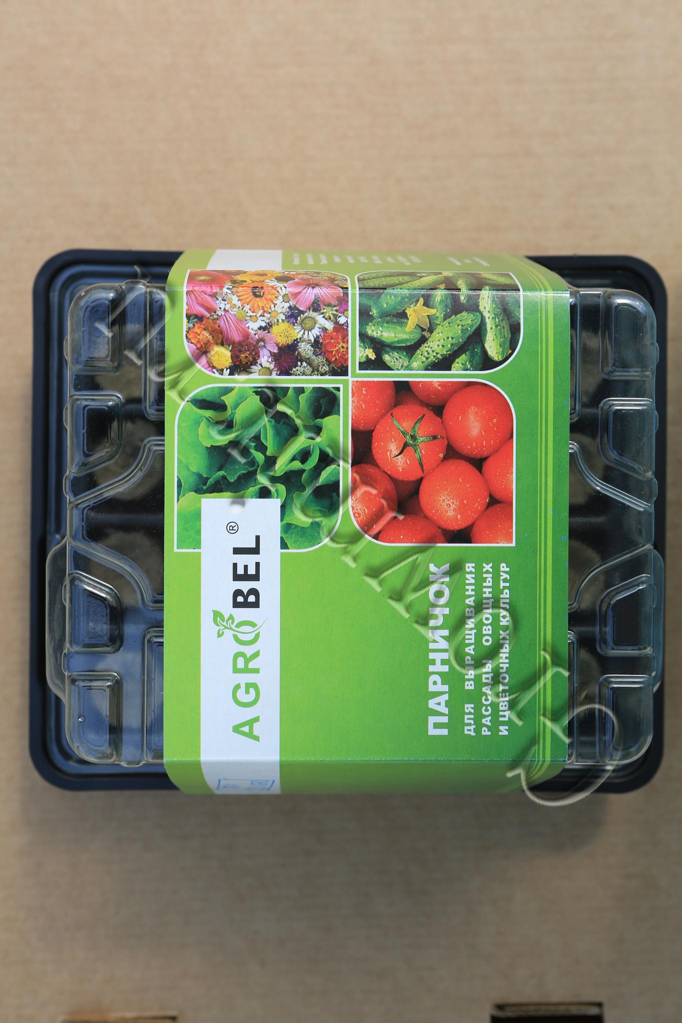 Мини - теплица, проращиватель семян инструкция growmir