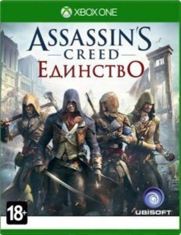 Microsoft Xbox One Assassin's Creed Единство (Unity). Специальное издание (русская версия)